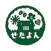 瀬田4フィールドミュージアム